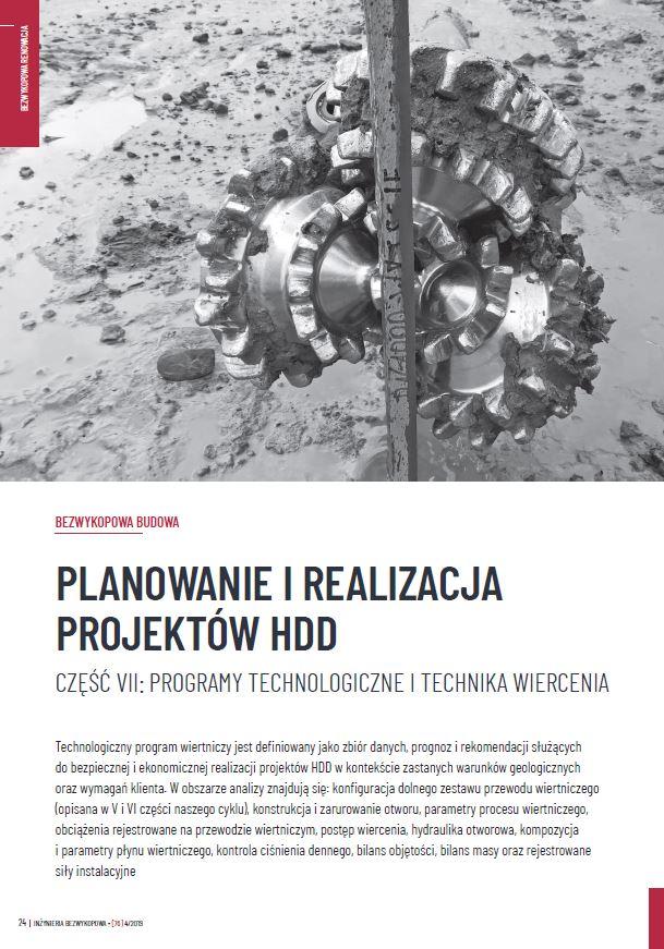 Planowanie irealizacja projektów HDD cz.7 - zdjęcie tytułowe